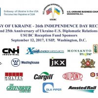Blue Star Strategies Sponsors 2017 U.S.-Ukraine Business Council Reception.